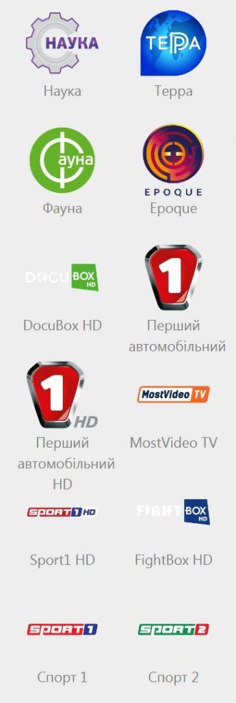 VIP HD+