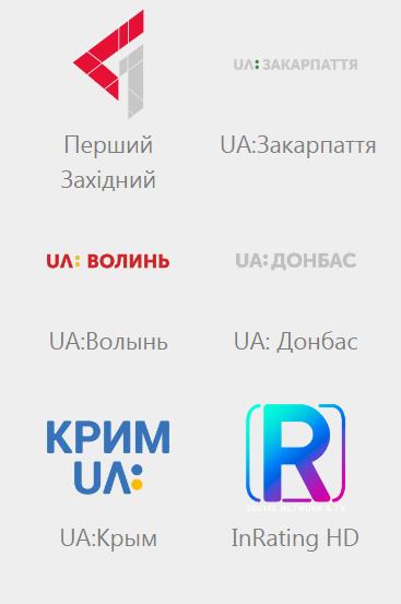 UA:Ефір+