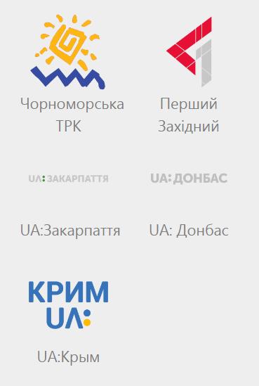 UA: Новини